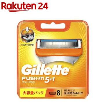 ジレット フュージョン5+1 替刃8B(8コ入)【ジレット】【送料無料】