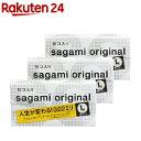 コンドーム サガミオリジナル002 Lサイズ(10コ*3コセット)【サガミオリジナル】[避妊