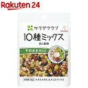 サラダクラブ 10種ミックス 豆と穀物(40g)【サラダクラブ】 1