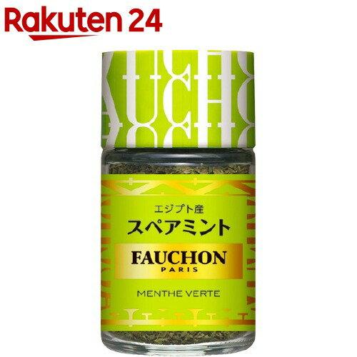 ハーブ, その他  (5g)FAUCHON()