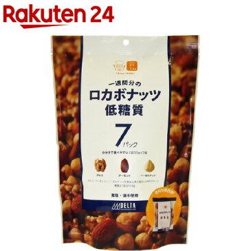 一週間分のロカボナッツ(210g(30g*7袋))【spts4】【DELTA(デルタ)】
