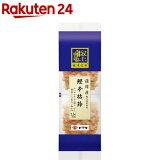 ヤマキ 極味伝承 鰹本枯節(2.5g*10袋入)