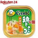 ビタワングー 鶏ささみ緑黄色野菜 かぼちゃ(100g*6個セット)【ビタワン】