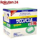 【第3類医薬品】サロンパスA ビタミンE