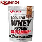 Kentai(ケンタイ) 100%CFM ホエイプロテイン グルタミン チョコレート K0221(700g)【kentai(ケンタイ)】