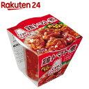 ミツカン CUPCOOK 鶏トマト煮(210g)【ミツカン】