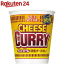 日清 カップヌードル 欧風チーズカレー(85g*20食入)【カップヌードル】