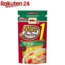 マ・マー 早ゆで1分 サラダスパゲティ(150g)【マ・マー】