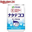 伊藤園 ナタデココ ヨーグルト味 缶(280g*24本入) その1