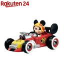 トミカ ミッキーマウスとロードレーサーズ MRR-1 ホット・ロッド ミッキーマウス(1コ入)【トミカ】