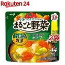 まるごと野菜 じっくり煮込んだポトフ(200g*2袋セット)【meijiAU02】【meijiAU02b】【……