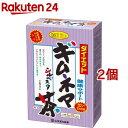 山本漢方 ダイエット ギムネマ シルベスタ茶(5g*32包*2コセット)【山本漢方】