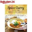SPICE CURRY 豚肉のビンダルー風カレー(210g)【nutrth(なとりす)】