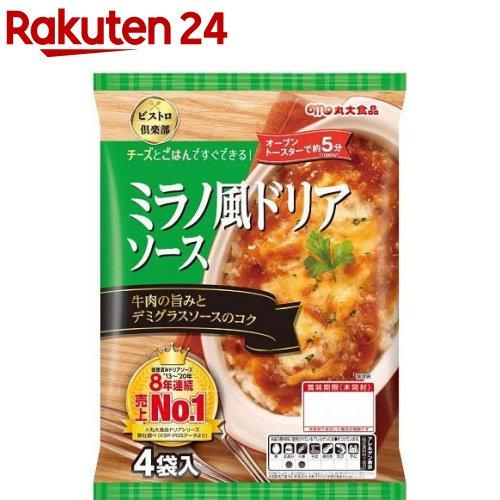 丸大食品 丸大 ミラノ風ドリアソース 560g [4903]