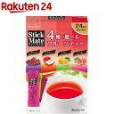 名糖 スティックメイト 4種の選べるフルーツティー(24包)【名糖産業】