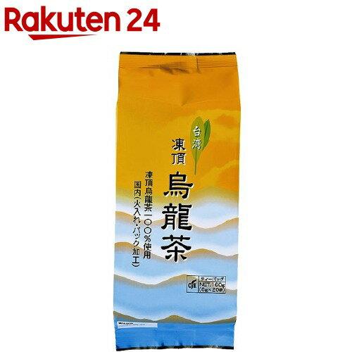 OSK 台湾 凍頂烏龍茶(8g*20袋入)