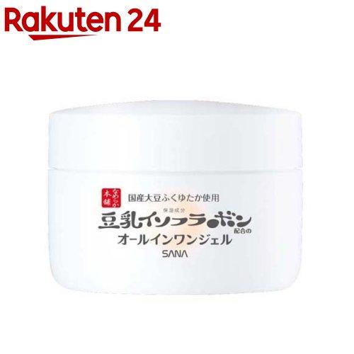 スキンケア, オールインワン化粧品  (100g)