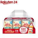 【企画品】明治ほほえみ らくらくミルク 6缶セット アタッチ
