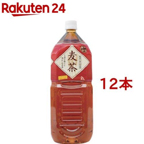 富永貿易 神戸茶房 麦茶 ペット 2LX6 [9415]