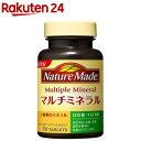 ネイチャーメイド マルチミネラル(50粒入)【ネイチャーメイド(Nature Made)】