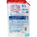 トップ スーパーナノックス 洗濯洗剤 詰替 超特大(1.3kg*3コセット)【t8j】【u7e】【6grp-1】【スーパーナノックス(NANOX)】 2