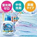 トップ スーパーナノックス 洗濯洗剤 詰替 超特大(1.3kg*3コセット)【t8j】【u7e】【6grp-1】【スーパーナノックス(NANOX)】 3