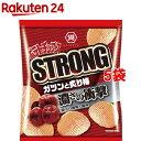 湖池屋 ポテトチップス STRONG ガツンと炙り梅(56g*5コセット)【湖池屋(コイケヤ)】