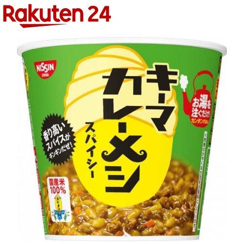 日清キーマカレーメシスパイシー(105g*6食入)