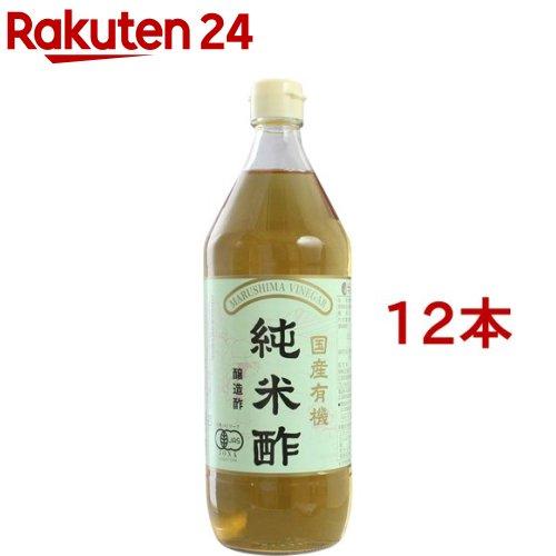 純正食品マ 有機純米酢 900ml