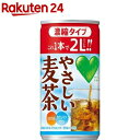 GREEN DAKARA やさしい麦茶 濃縮タイプ 180g ×30缶