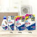 アリエール 洗濯洗剤 液体 イオンパワージェル 詰め替え 超ジャンボ(1.62kg*12袋セット)【アリエール イオンパワージェル】 2