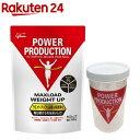 パワープロダクション マックスロード ウエイトアップ チョコレート味 シェイカー付(1.0kg)【パワープロダクション】