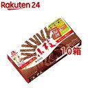 森永 小枝 ミルク(44本入*10コセット)[チョコレート]
