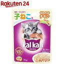 楽天24で買える「カルカン パウチ やわらかチキン とろみ仕立て 子ねこ用(70g【dalc_kalkan】【カルカン(kal kan】」の画像です。価格は70円になります。