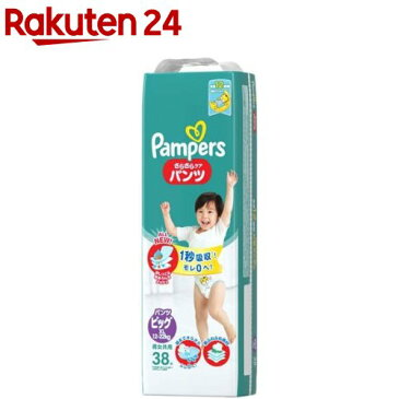 パンパース おむつ さらさらパンツ スーパージャンボ ビッグ(ビッグサイズ38枚)【イチオシ】【パンパース】