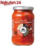 アルチェネロ 有機パスタソース トマト&香味野菜(350g)【org_4_more】【アルチェネロ】