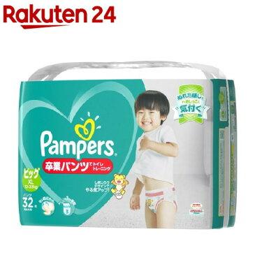 パンパース おむつ 卒業パンツ ビッグ(32枚入)【イチオシ】【パンパース】
