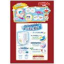 マミーポコ パンツ M ドラえもん(58枚入*3袋セット)【マミーポコ】[おむつ トイレ ケアグッズ オムツ] 2