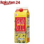 ムソー 純正なたねサラダ油(1.25kg)【イチオシ】【spts4】