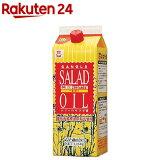 ムソー 純正なたねサラダ油(1.25kg)【イチオシ】【spts1】