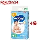 ムーニー オムツ テープ L 9-14kg(54枚入*4袋セット)【moon01】【ムーニー】[おむつ トイレ ケアグッズ オムツ]