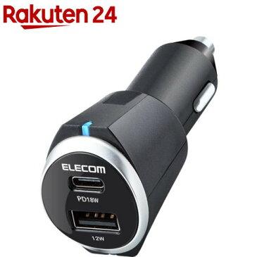 エレコム カーチャージャー USB2ポート 急速充電 PD認証 車載 ブラック MPA-CCPD04BK(1個)【エレコム(ELECOM)】