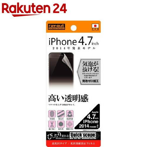 iPhone6・6s 保護フィルム・ガラス