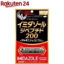 ミナミヘルシーフーズ イミダゾールジペプチド200(72粒入