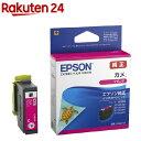 エプソン インクカートリッジ KAM-M カメ EP-881Aシリーズ マゼンタ(1コ入)【エプソン(EPSON)】