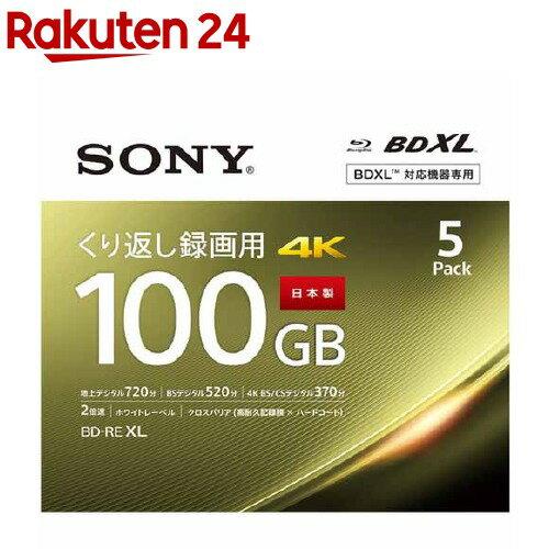 録画・録音用メディア, ブルーレイディスクメディア  5BNE3VEPS2 100GB 3 2(5)