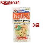 ドギーマン hello! ダイヤカットチーズ 野菜ミックス(100g*3コセット)【ハロー!(hello!)】