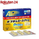 【第(2)類医薬品】パブロンエースPro錠(セルフメディケーション税制対象)(3