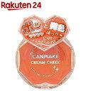 キャンメイク(CANMAKE) クリームチーク 05 スウィートアプリコット(1コ入)【キャンメイク(CANMAKE)】