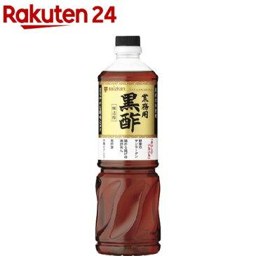 ミツカン 業務用黒酢(1L)